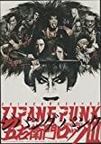 ZIPANG PUNK 五右衛門ロック3 DVD 通常版