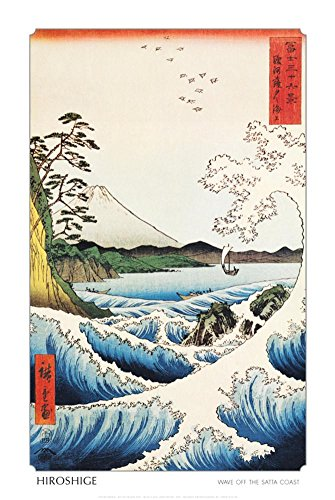 View from Satta Saruga Poster Poster Print by Ando Hiroshige, 24x36