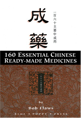 160 Essential Chinese Herbal Patent Medicines