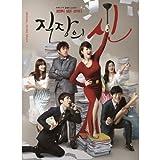[CD]職場の神 韓国ドラマOST (KBS) (韓国盤)