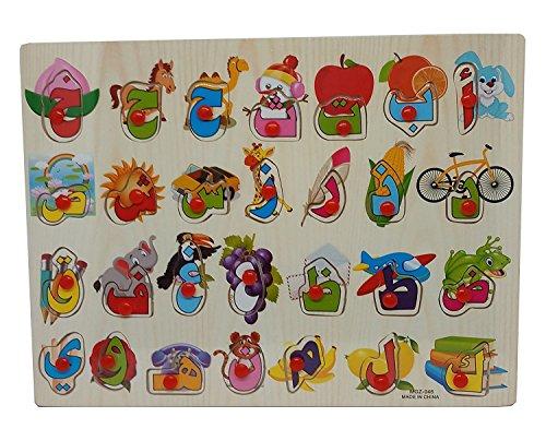 Alif Ba Ta Wooden Jigsaw Peg Puzzle with Knobs MGZ-046 Kid Children Quran Islam Muslim Toy ()