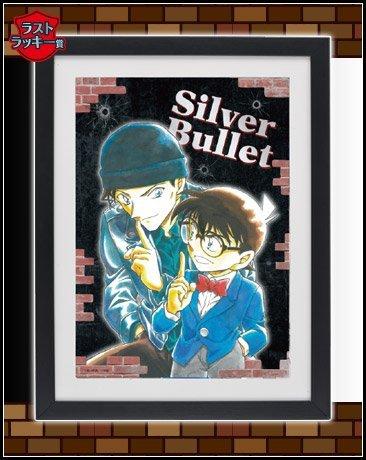 grandes ahorros Sega Lucky lottery Detective Conan Conan Conan - negro and blancoo - [Last Lucky Prize] Conan and Akai Framed Art (all one)  estar en gran demanda
