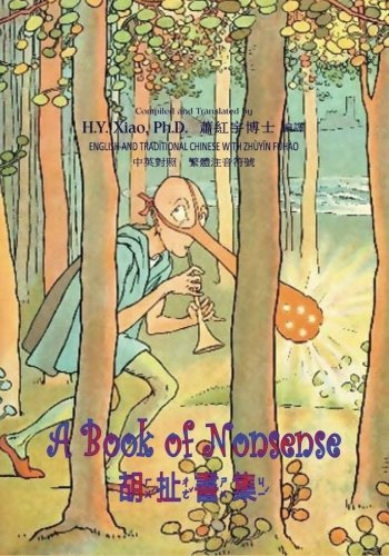 Download A Book of Nonsense (Traditional Chinese): 02 Zhuyin Fuhao (Bopomofo) Paperback B&W (Nonsense Series) (Volume 1) (Chinese Edition) PDF