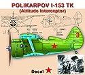 アーゼナル 1/48 ポリカルポフI-153TK排気タービン試験機 プラモデル