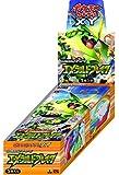 Pokemon card game XY expansion pack Emerald break BOX (Japanese Ver.)