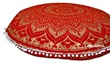 ANJANIYA - 32'' Mandala Bohemian Ombre Yoga Meditation Floor Pillow Comfortable Home Car Bed Sofa Cushion Cover Couch Seating Large Zipped Throw Hippie Decorative Ottoman Boho Indian (Red Gold Ombre-1)