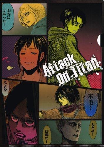 進撃の巨人(原作版) クリアファイル コミックスコマ風の商品画像