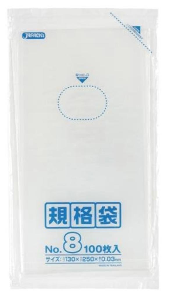 規格袋 8号100枚入03LLD透明 K08 【まとめ買い(100袋×5ケース)合計500袋セット】 38-453 B00PL9GMYS
