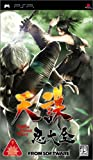 Tenchu: Shinobi Taizen [Japan Import]