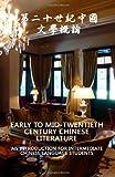Early to Mid-Twentieth Century Chinese Literature, John Kinsella, 149293061X