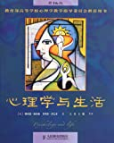 img - for Psychology and Life (Chinese Edition) book / textbook / text book