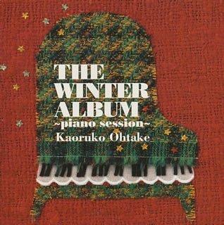 amazon the winter album piano session 大嶽香子 ナチュラル ハイ