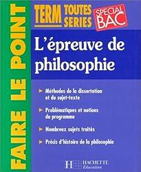 L'épreuve de philosophie au BAC