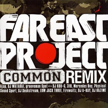 common-remix-by-far-east-project