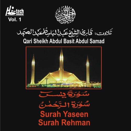 surah yaseen pdf download free