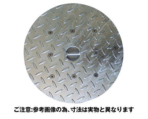 スチール製 縞鋼板マンホール鉄蓋(溶融亜鉛めっき仕上げ) 桝穴300用 T-2 奥岡製作所 B01MZACORN 10512