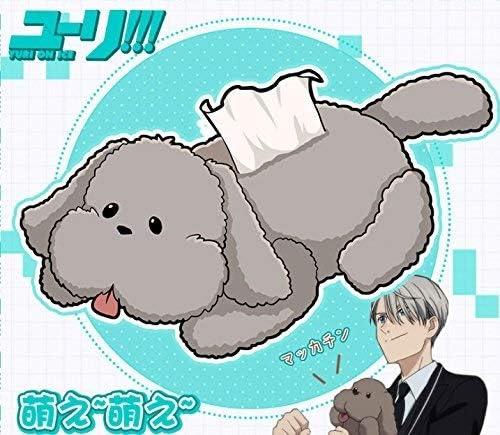 peluche stile giocattolo Anime Yuri su ghiaccio Scatola di fazzoletti di carta Porta fazzoletti di cartone Porta carta di tovaglioli Scatola di immagazzinaggio di car BINODA Porta fazzoletti di carta