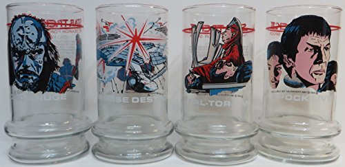 STAR TREK III THE SEARCH FOR SPOCK Collectible Glass Set (1984) (Trek Collectible Star Glasses)