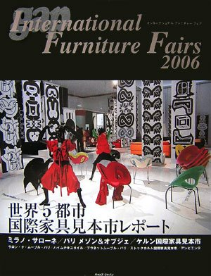 Download International Furniture Fairs <2006> 5 world city International Furniture Fair report (2006) ISBN: 4883572749 [Japanese Import] PDF