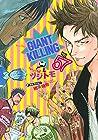 GIANT KILLING 第57巻