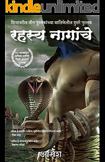 बायकोचा नोकर: Marathi Erotic cuckold story