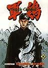 Coq de Combat, tome 16  par Hashimoto