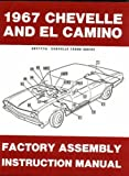 COMPLETE 1967 CHEVROLET CHEVELLE, SS, MALIBU & EL CAMINO FACTORY ASSEMBLY INSTRUCTION MANUAL. INCLUDES: 300, Deluxe, Malibu, SS, SS-396, Concours, El Camino, Convertibles, 2- & 4-door hardtops, Station Wagons, and Super Sports. CHEVY 67