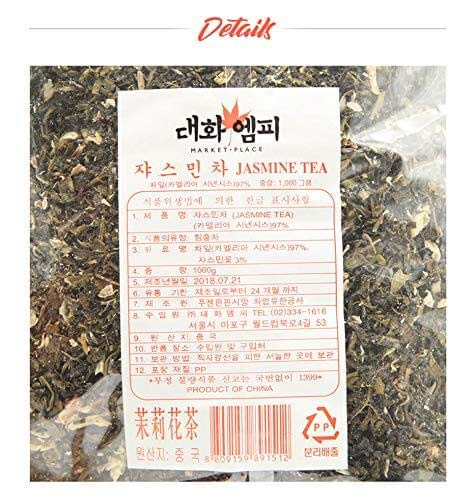 Daewha Jasmine Tea Bulk Loose Leaf, 1kg(2.2lb) (6 Pack) by Daewha (Image #4)