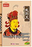 Emperor Wuzetian in Tang Dynasty