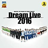 Musical - Musical The Prince Of Tennis Concert Dream Live 2016 (2CDS) [Japan CD] NECA-30330
