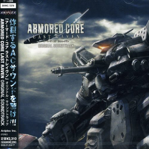 Armored Core Last Raven by Various Artists (2005-07-27)