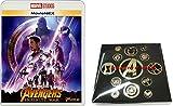 [Amazon.co.jp Limited] Avengers / Infinity War, MovieNEX Original Pin Badge Set (Blu-ray + DVD + Digital Copy + MovieNEX World) [Blu-ray]