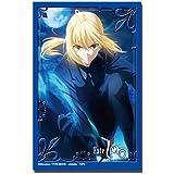 ブシロードスリーブコレクションHG (ハイグレード) Vol.199 Fate/Zero 『セイバー』