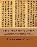 The Heart Sutra: Chinese Worksheets for Meditation and Memorization by