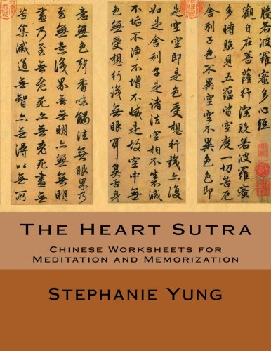 The Heart Sutra: Chinese Worksheets for Meditation and Memorization by Stephanie Yung