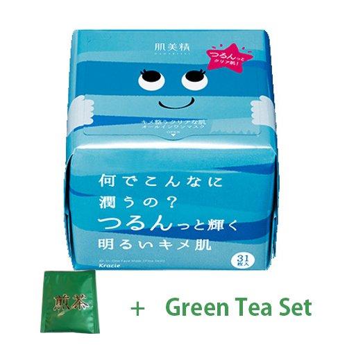 (Kracie Hadabisei Daily Moisture Face Mask - 1Box 31pcs - Clear (Green Tea Set))