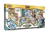 Pokemon ITM0000468 Pokémon Sun & Moon 7.5 Dragon Majesty Legends of Unova GX