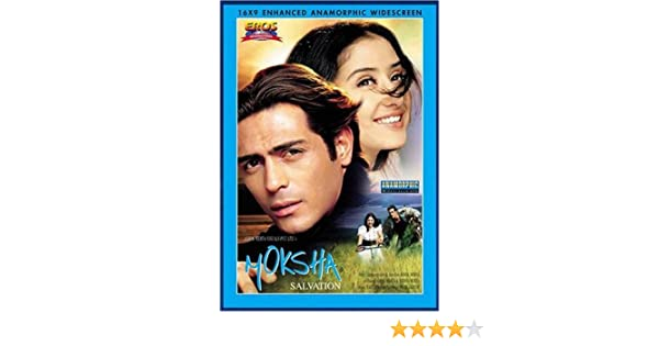 Amazoncom Moksha 2001 Hindi Film Bollywood Movie Indian