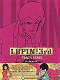 lupin iii - la terza serie - edizione deluxe numerata (12 dvd) box set dvd Italian Import