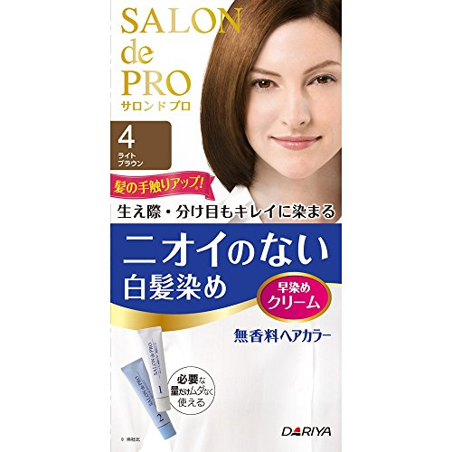 japanese hair color - 9