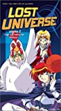 Lost Universe - Vol 2: Flushed Into Space [VHS]