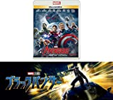 [Early Purchase bonus with] the Avengers/Age of Ultron movienex