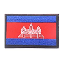 Embroidery Each Country's Flag Patch (3''X2'', Cambodia)