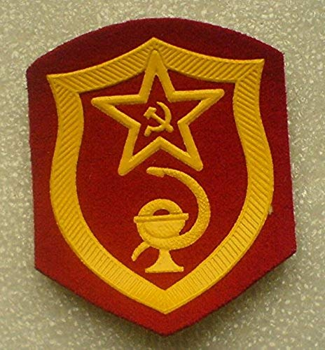 Medical Service Armed Forces Patch Original USSR Soviet Union Russian Armed Forces Military Uniform Cold War Era