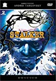 Stalker (Full Screen) [2 Disc] (Sous-titres français)
