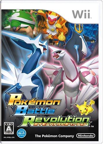 Pokemon Battle Revolution Japan