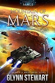 Mountain of Mars (Starship's Mage Boo