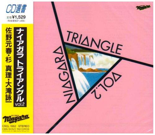 ナイアガラ・トライアングル Vol.2