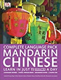 Complete Mandarin Chinese Pack (Complete Language Pack)