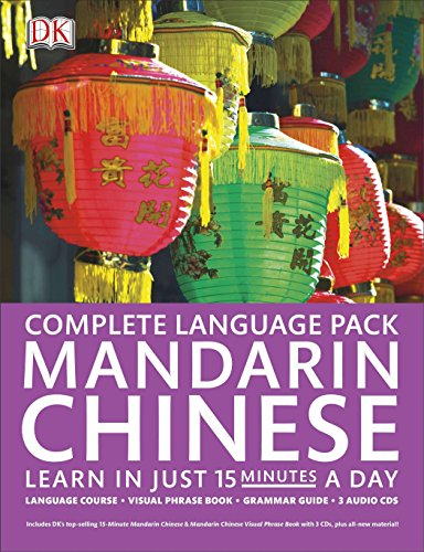 Complete Mandarin Chinese Pack (Complete Language Pack) by DK